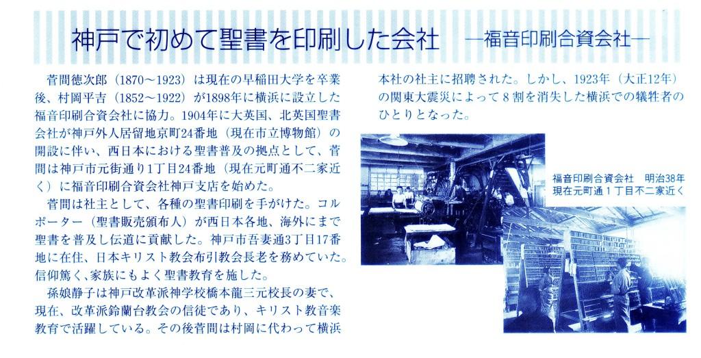 KBHニューズレターNo.6 20040316