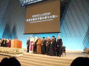 世界宗教者平和の祈りの集い120803