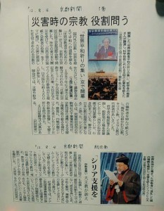 京都新聞20120804 (1)