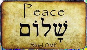 Shalome