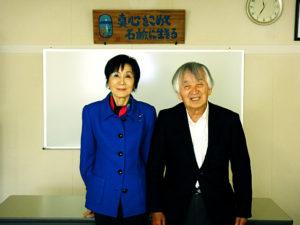 三木晴雄兄,岩村カヨ子 2013年10月31日