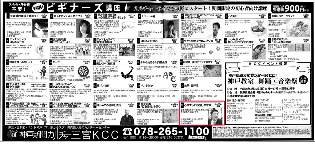 20140315KCC