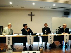 20161001「ボランテイア・福祉・宗教」で対話集会