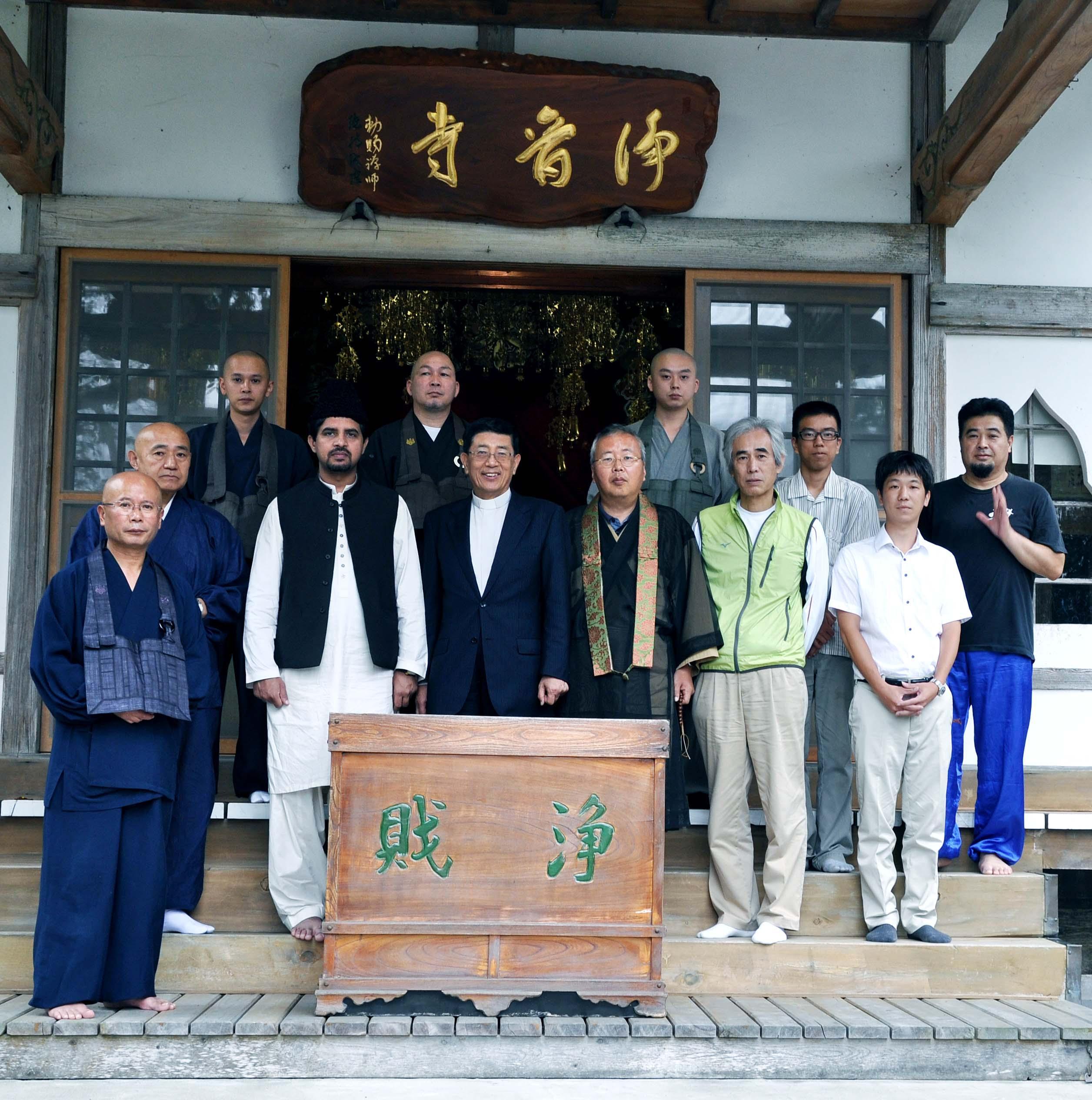 「阪神宗教者の会」 @ 西福寺 | 西宮市 | 兵庫県 | 日本